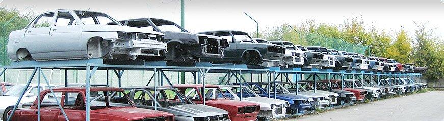 Продажа кузовов Лада Гранта